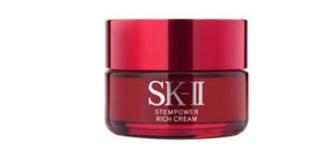 SK Collagen – opinioni – prezzo