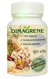 Dimagrene - ingredienti - composizione - come si usa - commenti - erboristeria